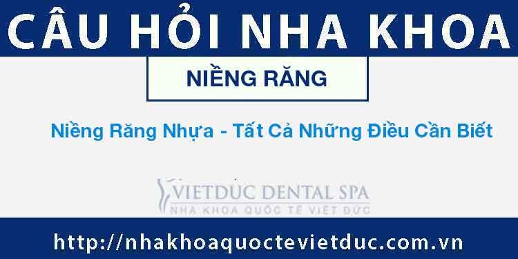 Niềng Răng Nhựa – Tất Cả Những Điều Cần Biết